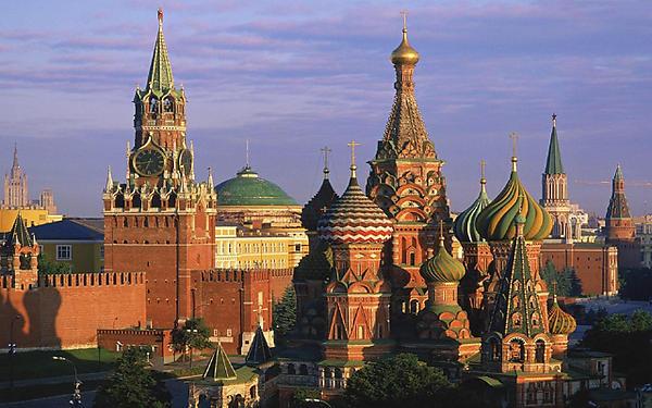 Maskvos Kremlius - mytrips.lt